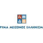 Foundation of Hellenic World logo (greek version) - BRIDGES partner