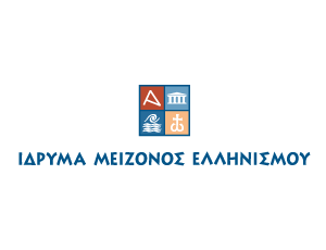 Foundation of Hellenic World logo (greek version) - BRIDGES partner